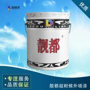 waiqiangqi