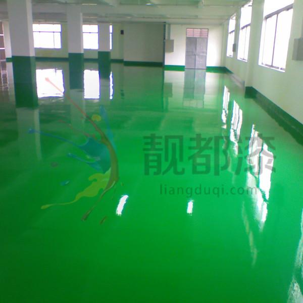 dipingqi_yangban