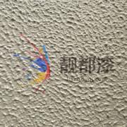 lamaonizi_yangban