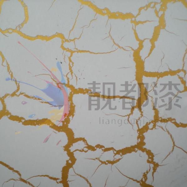 liewenqi_yangban