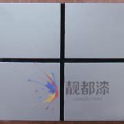 shuixingfutanqi_yangban