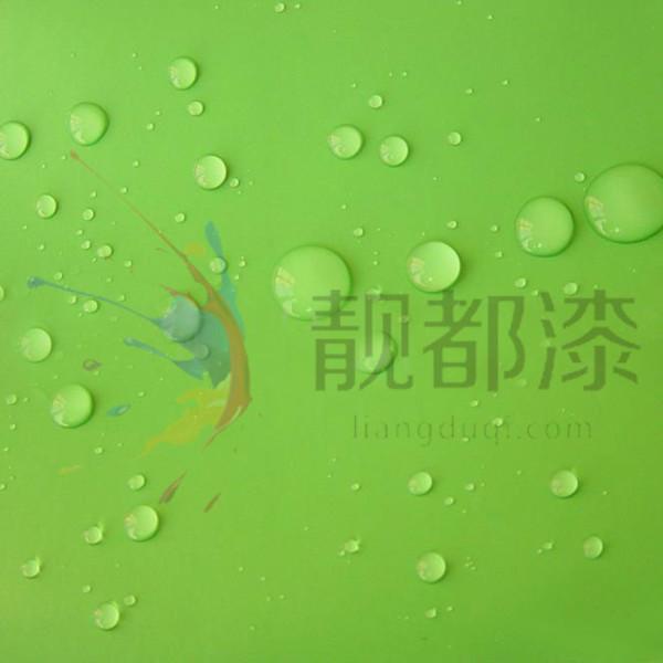 youxingqi_yangban