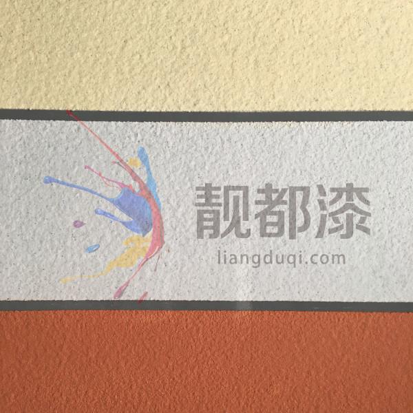 zhenshiqi_yangban