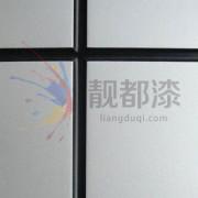futanqi_yangban