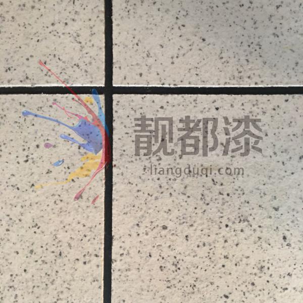 yanpianqi_yangban