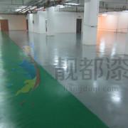 shajiangdiping_yangban